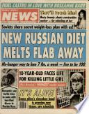 17 Oct 1989