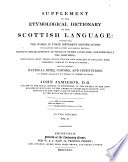 Scottish Dictionary and Supplement